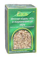 Аир корень 50 гр