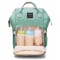 Многофункциональная сумка-рюкзак для мам Baby - MO - мятная