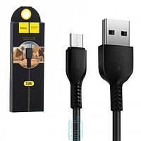 Кабель USB — Micro HOCO X20 1м черный