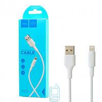 Кабель USB — Lightning HOCO X25 1м белый