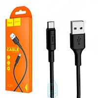 Кабель USB — Micro HOCO X25 1м черный