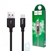 Кабель USB — Micro HOCO X14 1м черный