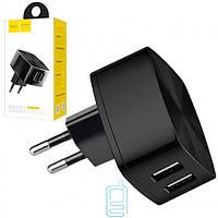 СЗУ-адаптер USB HOCO C26A (2 USB/3,0A) черный