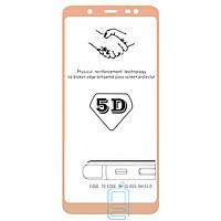 Защитное стекло Samsung J8 2018 J810 5D gold без уп.