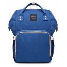 Многофункциональная сумка-рюкзак для мам Baby - MO  - мятная Синий
