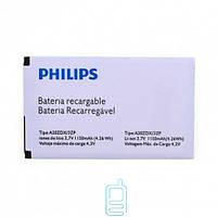 Аккумулятор Philips A20ZDX/3ZP 1150 mAh X325 AAAA/Original тех.пакет