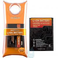 Аккумулятор Samsung EB595675LU 3100 mAh Note 2 N7100 MOXOM