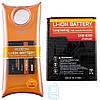 Аккумулятор Samsung EB-L1G6LLU 2100 mAh S3 i9300 MOXOM