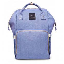 Многофункциональная сумка-рюкзак для мам Baby - MO  - мятная лиловый