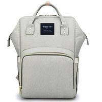 Многофункциональная сумка-рюкзак для мам Baby - MO  - мятная серая