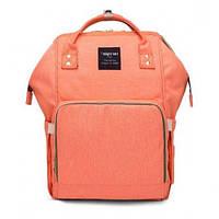 Многофункциональная сумка-рюкзак для мам Baby - MO  - мятная оранжевая