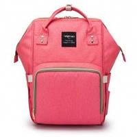 Многофункциональная сумка-рюкзак для мам Baby - MO  - мятная розовая