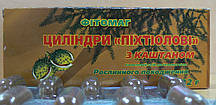 Свечи Пихтиоловые с экстрактом каштана 10 шт. ТМ Фитомаг