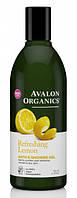 Гель для ванны и душа с глицерином «Лимон» *Avalon Organics (США)*