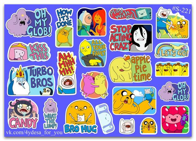 Stickers Pack Adventure Time, Время Приключений #221