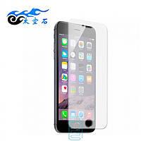 Защитное стекло iPhone 4 2.5D 0.26mm тех.пакет