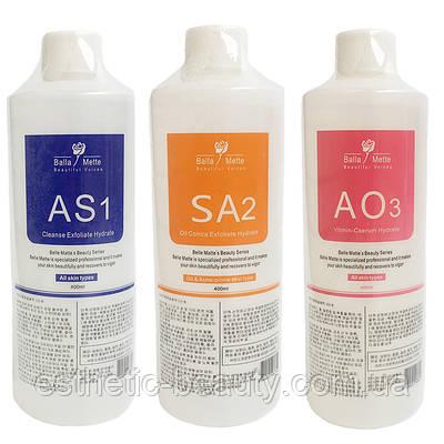 Набір розчинів для гидропилинга / аквапилинга AS1 + ЅА2 + AO3