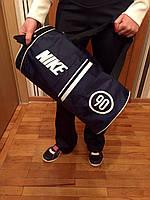 Сумка спортивная  Nike модель М-103 Распродажа!!!! Отправляем в любой город.