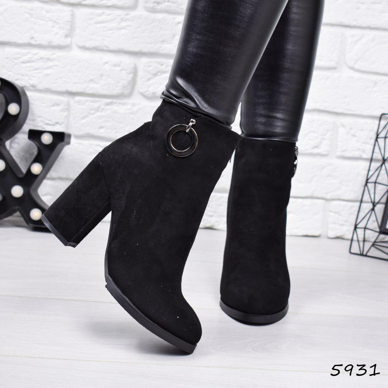 """Ботильоны на каблуке, черные ЗИМА """"Beuby"""" эко замша, повседневная, теплая, женская обувь"""
