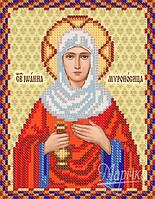 Схема для вышивки бисером: Св. Иоанна Мироносица (Яна, Жанна) РИП-5117