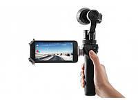 Экшн-камера DJI OSMO со стедикамом