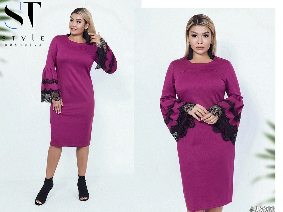Платье опр0643