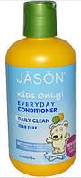 Гипоаллергенный детский кондиционер - Ежедневное очищение против спутывания волос *Jason (США)*