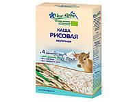 Детская каша молочная рисовая