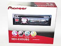 Автомагнитола пионер Pioneer DEH-8300UBG DVD USB+SD, фото 7