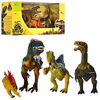 Подарочный набор Динозавры коллекционные 4штуки от 14см до 25 см, подвижные детали, SQ222