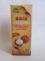 Масло макадамії 50 мл