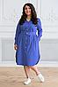Donna-M Платье-рубашка с поясом ТЭССА голубое