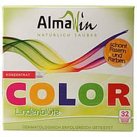 Стиральный порошок для всех типов ткани COLOR Almawin, 1 кг