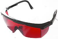 Очки Комфорт-к VITA (красные для лазера) с регулируемой дужкой (ZO-0005)