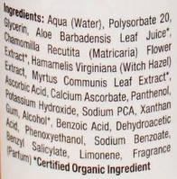 Антиоксидантный антивозрастной тоник с витамином С Эстер-С SuperC *Jason (США)*, фото 1