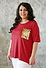 Donna-M Футболка с карманом на груди ЛАЛА красная