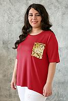 Donna-M Футболка с карманом на груди ЛАЛА красная , фото 1