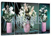 Картина Триптих Букет Цветов