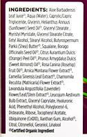 Ночной крем против морщин с коэнзимом Q10 и маслом шиповника *Avalon Organics (США)*