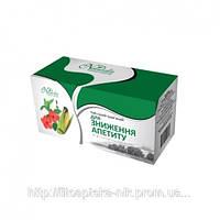 Аппетит-минус-натур фиточай 20 фильтр-пакетов