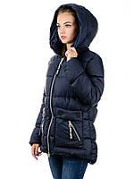 Куртка-пуховик Irvik Z10171 46 Синий
