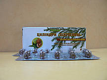 Свічки Пихтиоловые з екстрактом листя і околоплодника волоського горіха 10 шт. ТМ Фитомаг