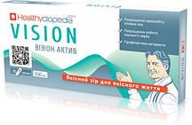 Візіон актив для очей, 30 капсул 500 мг