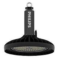 Светодиодный светильник Fortimo LED 160W 4000К 20 000 Lm IP65 ATOM для высоких пролетов, промышленный , фото 1