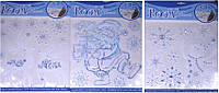 """Наклейка ST3030B декоративная с белой присыпкой """"Новый год"""" 30х40см 6видов уп12"""
