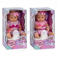 Пупс Yale Baby YL1823I с аксессуарами и одеждой (4 функций)