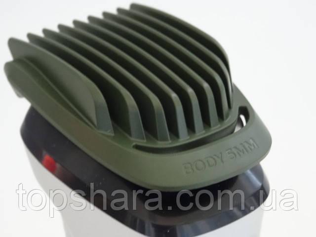 Гребень для бритья  триммера Philips MG7720 Body 5 мм