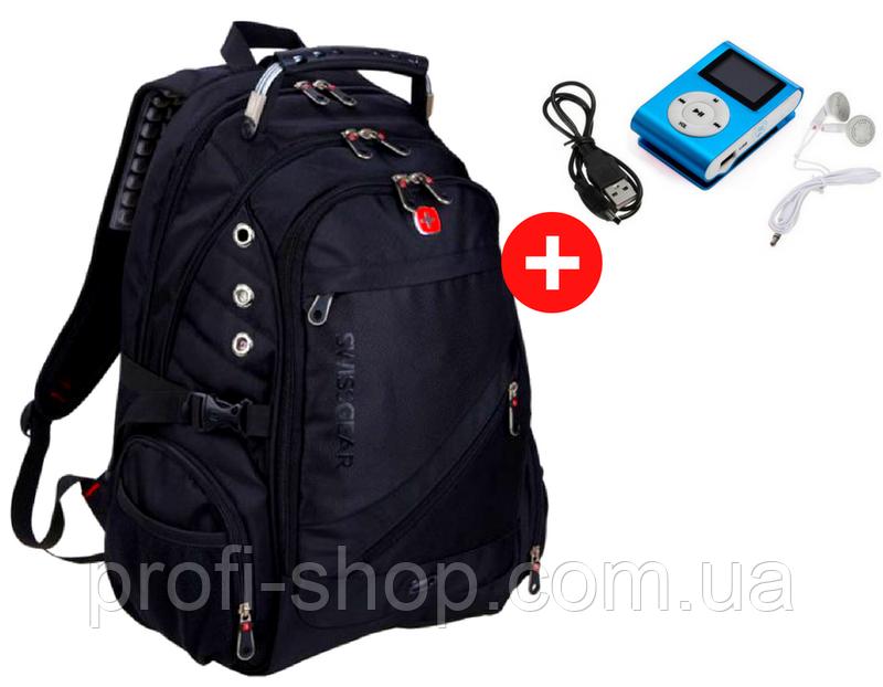 Рюкзак Wenger SWISSGEAR. Городской рюкзак + дождевик