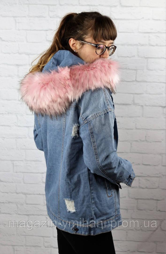 51a9512b6ad Зимняя Женская Джинсовая Куртка с Розовым Мехом. — в Категории ...