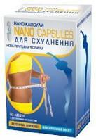 Нано капсулы для похудения Nano capsules 60 капсул